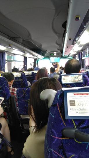 im Bus vom Flughafen nach Kyoto
