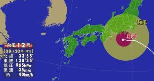 Taifun 20 uhr